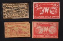 Collectible  match box labels CHINA or JAPAN patriotic  #812
